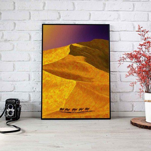 Desert Landscape Framed Poster
