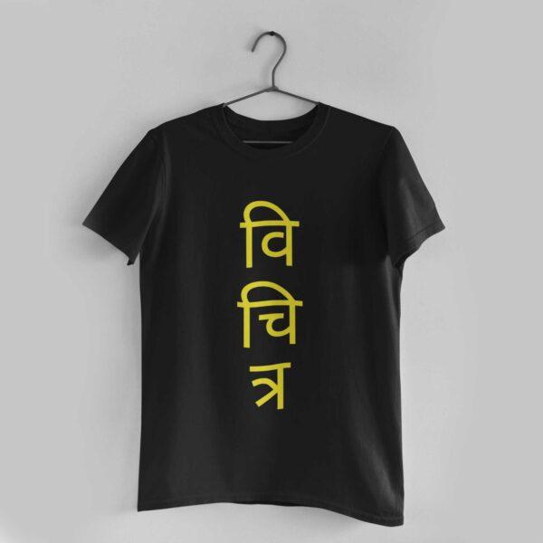 Vichitr Black Round Neck T-Shirt