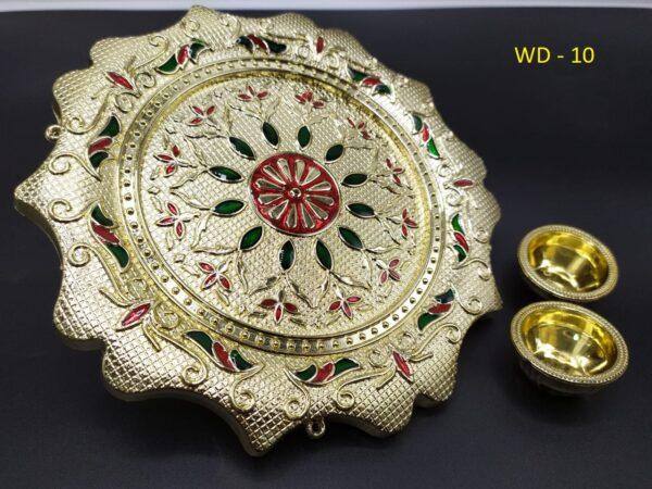 Pooja Thali WD-10 (18 Cm)