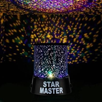 Star Master Night Projector Colorful LED Table Lamp (Small)