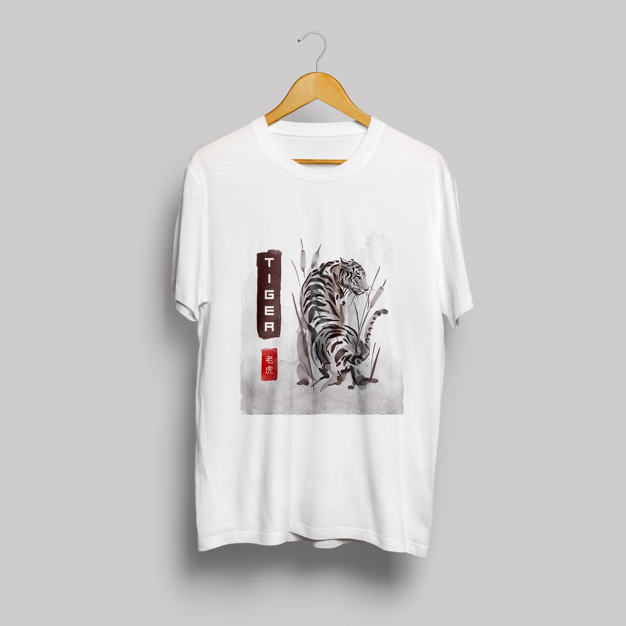Tiger Round Neck T-Shirt